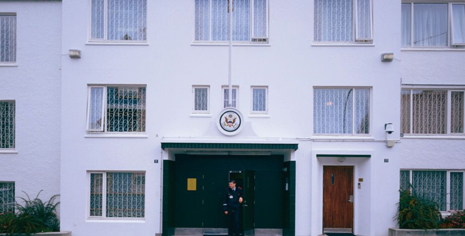 Picture of the U.S. Embassy in Reykjavik, Iceland