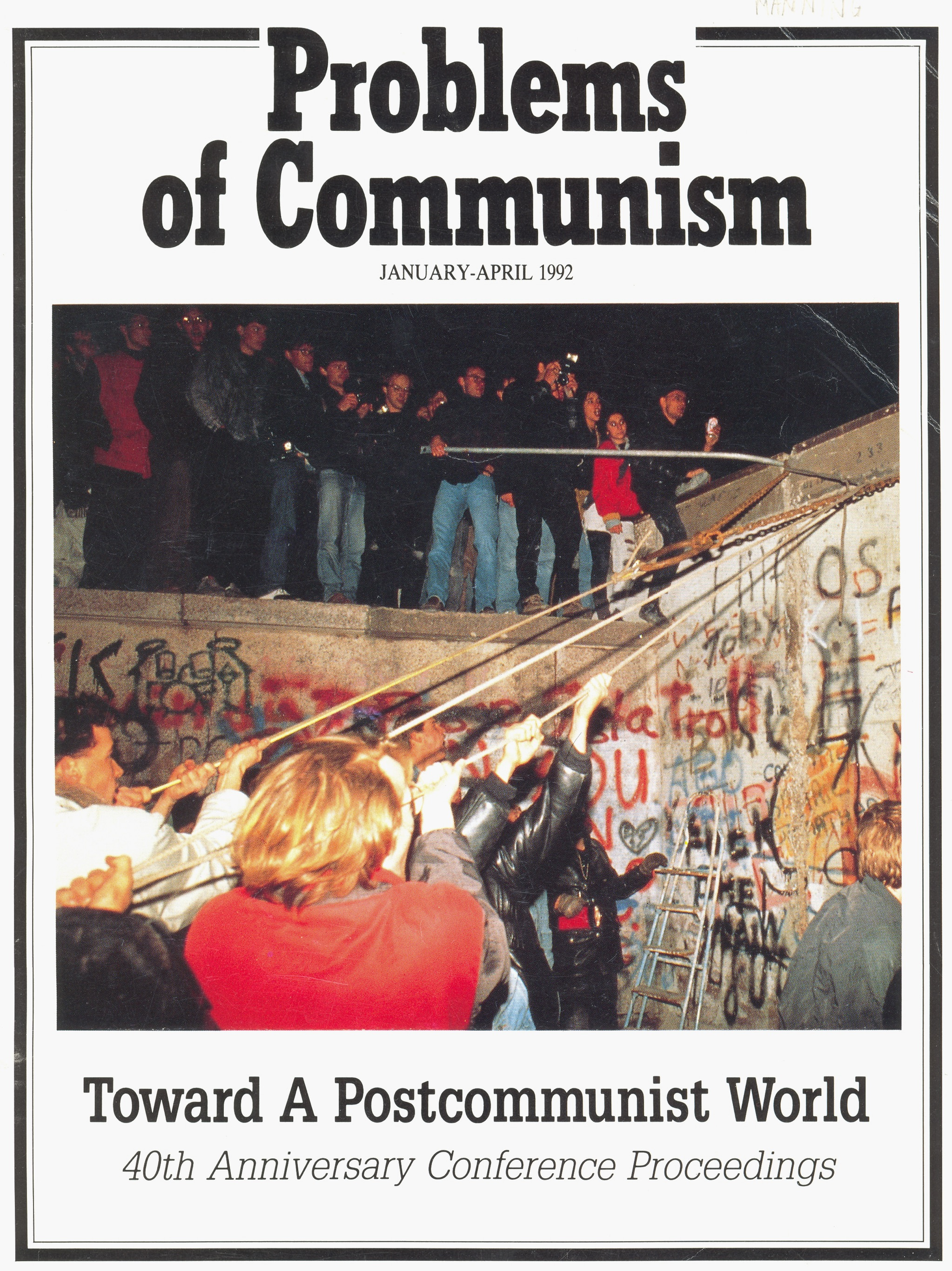 The U.S. Information Agency published Problems of Communism, a bimonthly journal