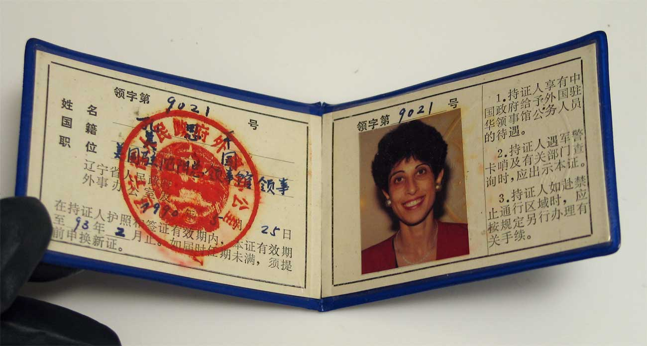 "Ruth Kurzbauer's Chinese diplomatic identification was issued in 1990 while she was serving at U.S. Consulate Shenyang. It states her Chinese name and that it was issued by the ""foreign affairs office"" of the provincial government with their red stamp. Collection of the National Museum of American Diplomacy"