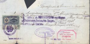 "Cluster of stamps on back of passport, including visa for traveling through Russia in center, in purple ink. The handwriting in black ink above reads, in part: ""Passage to China and Japan."""