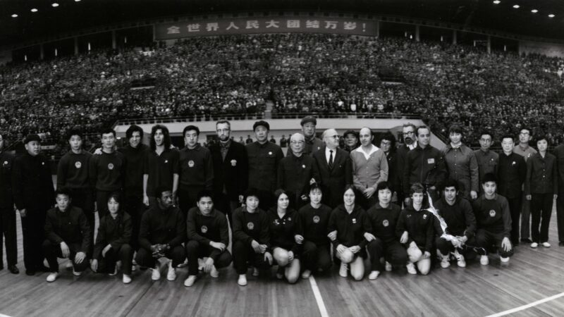 U.S. and Chinese exhibition teams pose for a photo at the exhibition. Photo courtesy of Connie Sweeris.